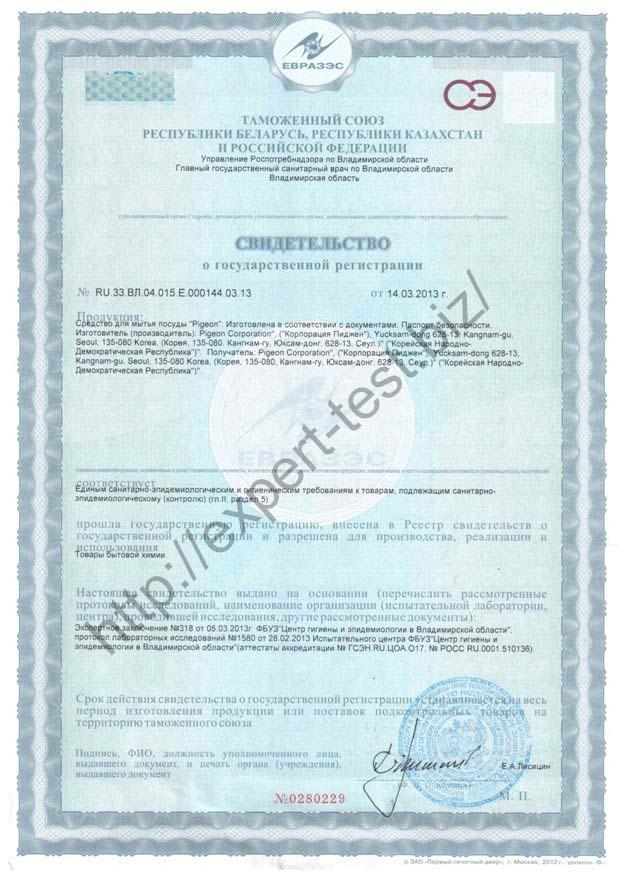 Сертификация химия сертификация ccna москва